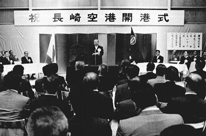 1975年~1980年 | フォトギャラリー | 長崎県空港活性化推進協議会
