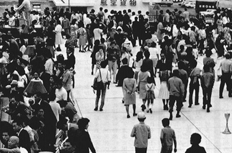 1975年~1980年   フォトギャラリー   長崎県空港活性化推進協議会