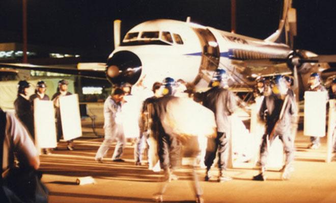 1985年5月開港10周年絵画コンクール表彰式