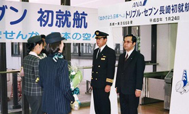 1996年1月 777就航