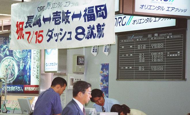 2001年7月壱岐線にダッシュ8就航